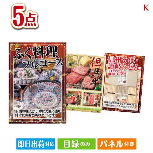 正規代理店 ふぐ料理フルコース 5点セットK, 西祖谷山村:ce83744b --- cpps.dyndns.info