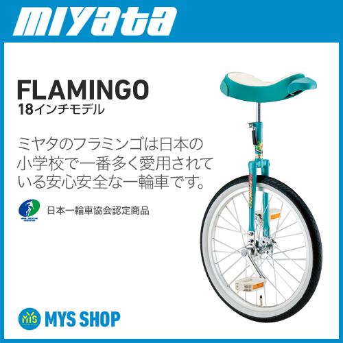 Miyataflamingo (18-inch) in Japan-wheel car Association certified products
