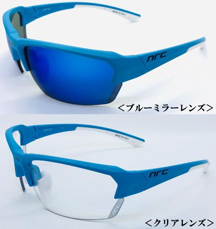 nrc エヌアールシー サングラス スポーツサングラス レンズ2枚セット アウトドア サイクル スキー 大人 P5シリーズ