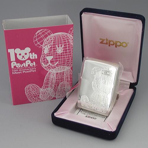 【送料無料】POST PET ポストペット ZIPPO ジッポー ポストペット10周年記念 シルバーバージョン【200個限定】