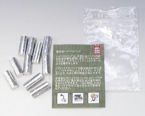 パイプ 手巻きタバコ 葉巻用 PEPE ペペ 加湿器 保湿器 携帯用ヒュミドール 10本入 ハイドロパッド お買い得 超特価