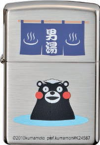 熊本 くまモン zippo ジッポー no.1