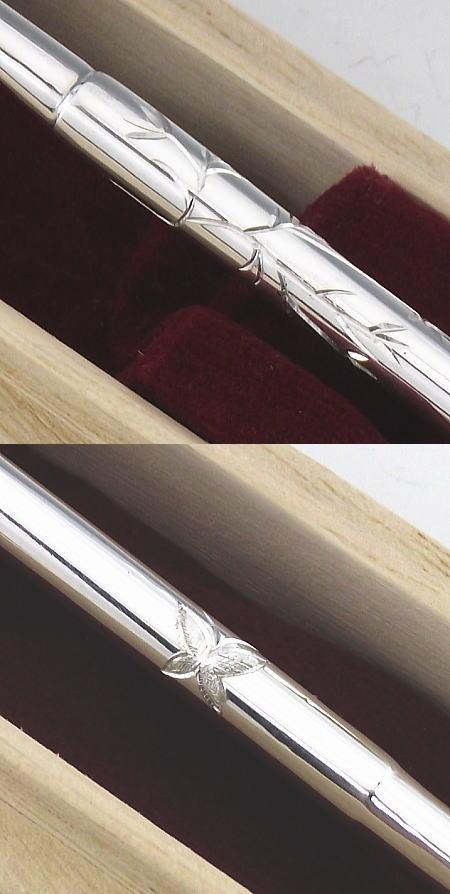 【職人技キセル】純銀スターリングシルバーキセル手打ち煙管極細延煙管「花」五寸延(約15.3cm)高級桐箱入【smtb-s】【_包装選択】