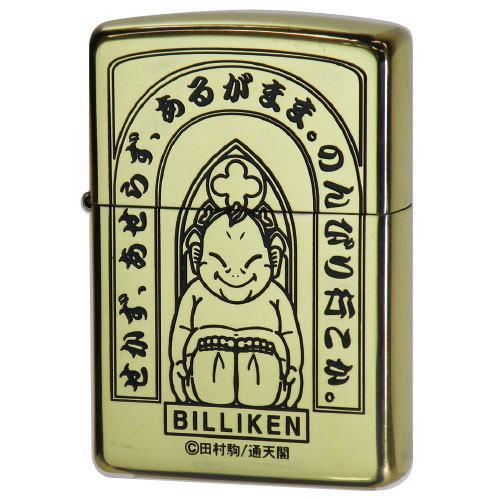 【大阪通天閣名物】zippo ビリケン 真鍮イブシ加工 zippo ジッポー