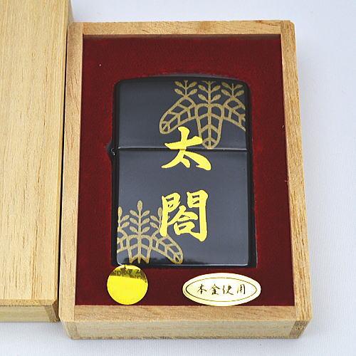 【送料無料】zippo(本金蒔絵) 木箱入 ジッポー 2LA-HIDEYOSHI 豊臣秀吉