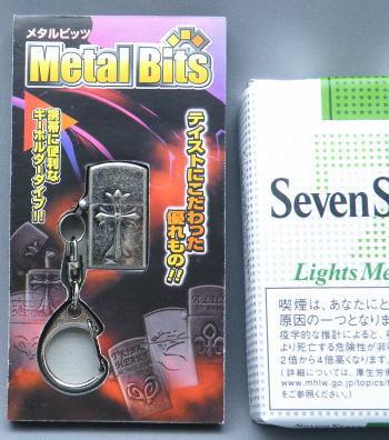 迷你升石油作家便携式钥匙持有人与金属钻头更轻更轻