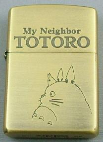 【送料無料】NZ-04 スタジオ ジブリ ZIPPO コレクション となりのトトロ 横顔2  ジッポー 【smtb-s】【楽ギフ_包装選択】
