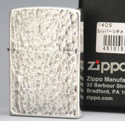 両面ツチメ加工 銀いぶし加工 140S ZIPPO