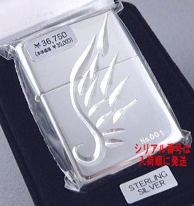 【送料無料おまけ付】純銀 zippo スターリングシルバー925 #15 エンジェル・ウィング V-WING シリアル番号入【選択】