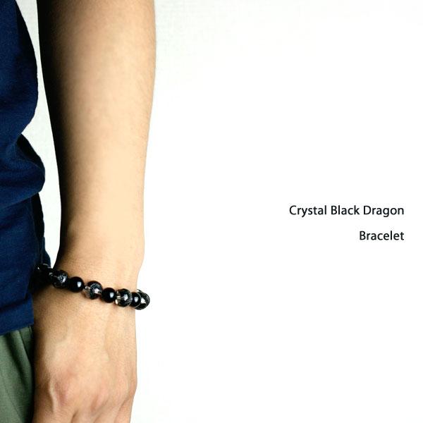 黑水晶龙和龙龙石龙石人玛瑙手镯