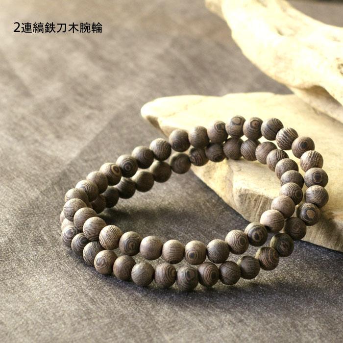 Bill Strip Iron Sword Wood Shimataasann 2 Rosary Bracelet Beads