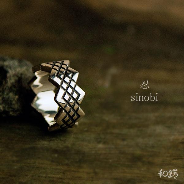 指輪 リング 指輪 メンズ シルバー 指輪 メンズ 送料無料 忍シルバーリング/指輪/忍者/シルバーアクセ/日本製 シルバーリング メンズ 送料無料