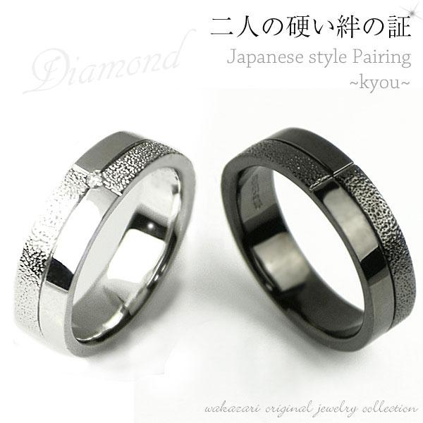 梗(kyou)ペアシルバーリング 指輪 シルバーアクセ 日本製 シルバーリング メンズ レディース 送料無料 ペアリング シルバー925 プレゼント ジュエリー