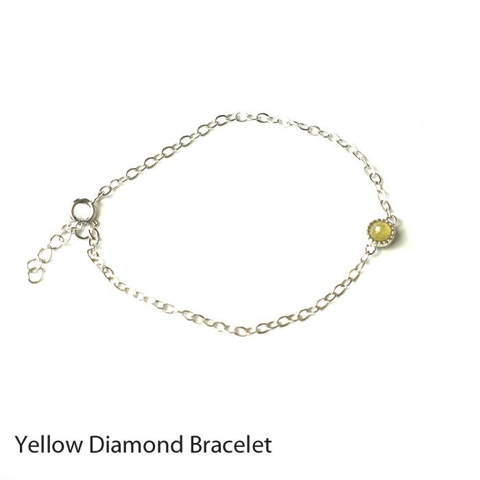 ひと粒 イエローダイヤモンドブレスレット 1粒 ダイヤ 黄金に輝く希少なダイヤモンドブレスレット レディース ジュエリー ダイヤ ダイヤモンド
