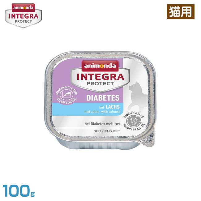 アニモンダ 猫用 インテグラプロテクト 糖尿ケア 鮭 100g (糖尿ケア 尿pHケア 穀物不使用 グレインフリー ウェットフード パテ 療法食 キャットフード ペットフード)
