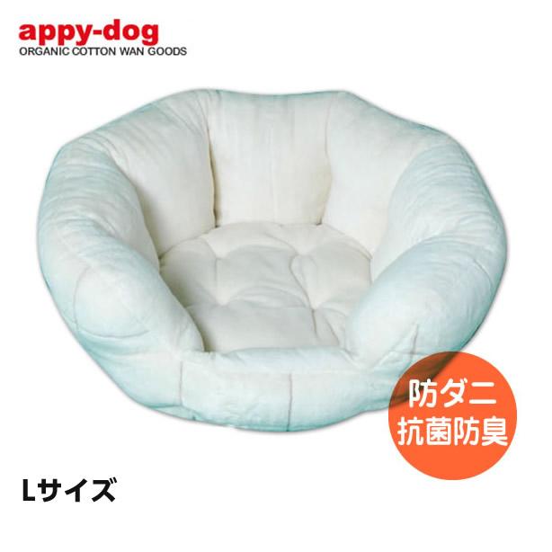 オーガニックコットン ペット用ベッド シール織りウィンドペン柄 シェル型(Lサイズ)APPY 【送料無料】