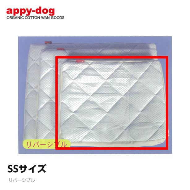 超クール Wラッセル プレミアム お得クーポン発行中 超極楽 価格 スクエアクッション SS アピー 4156 DOG 犬 犬用 APPY ベッド 犬用品