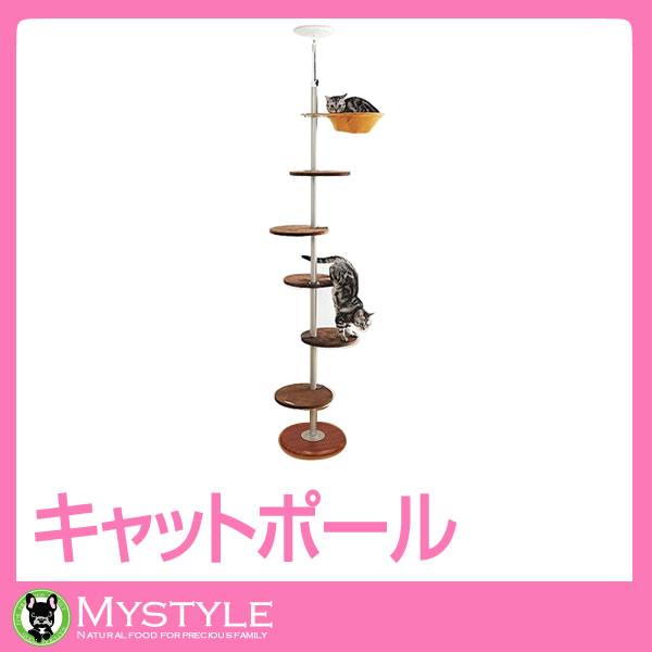 キャットポール 猫用キャットタワー ポール ハウス【送料無料】