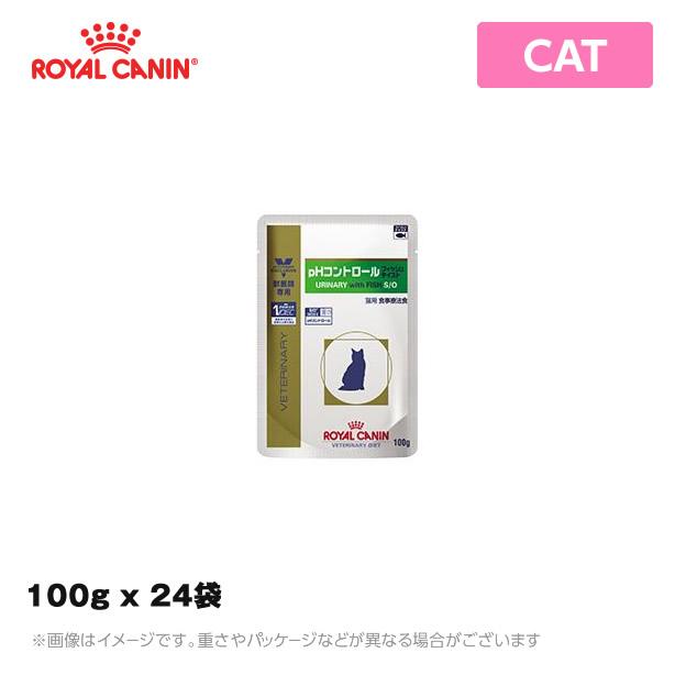 ロイヤルカナン 療法食(猫用) pHコントロール 猫用 ウェットタイプ/パウチ(フィッシュテイスト)100g x 24袋