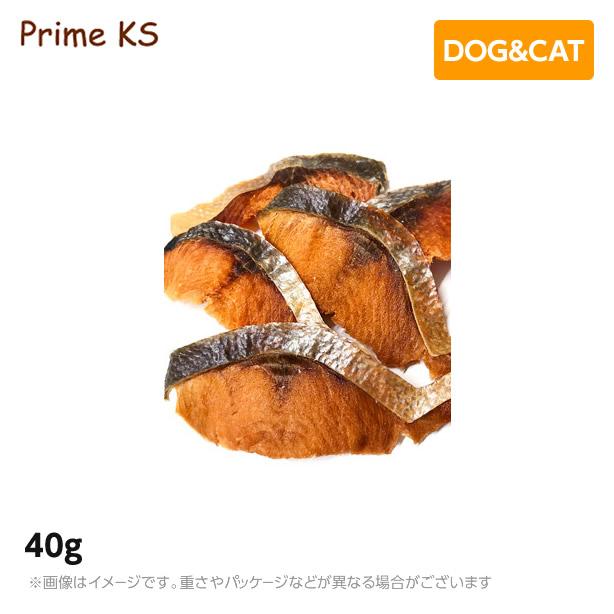 プライムケイズ どさんこ鮭サクッ プライムケイズ どさんこ鮭サクッ 40gおやつ 犬猫 国産 無添加(ご褒美 犬用品 猫用品)
