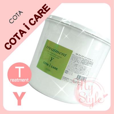 【クーポン配布中】コタ アイケア トリートメントY <3kg>業務用 詰め替え用COTA icare