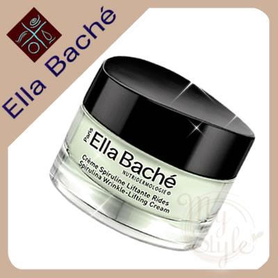 エラバシェスピルグリーンラクレーム <50mL> aging cream Ella Bache