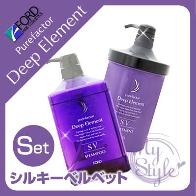 福特純的因素深的要素SV洗髮水<1000mL>&處理<950g>安排FORD