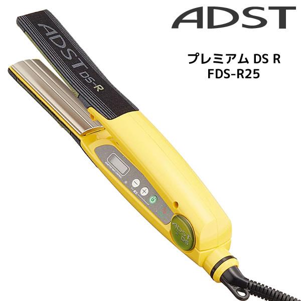 ADST FDS-R25 プレミアム DS R アイロン 60℃-180℃ アドスト アイロン(ストレート用)