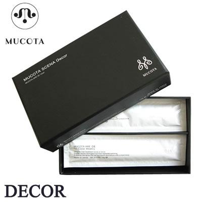 MUCOTA SCENE DECOR 高級品 ムコタ 安全 デコール シェーナ 10g×12