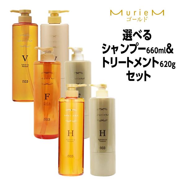 能选nambasurimyuriamugorudo的洗发水<660mL>&处理<620g>安排NUMBER THREE 003 muriem gold