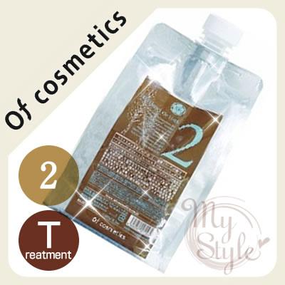 オブコスメティックス トリートメント オブ ヘア 2 <1000g> 詰め替え保護トリートメント of cosmetics