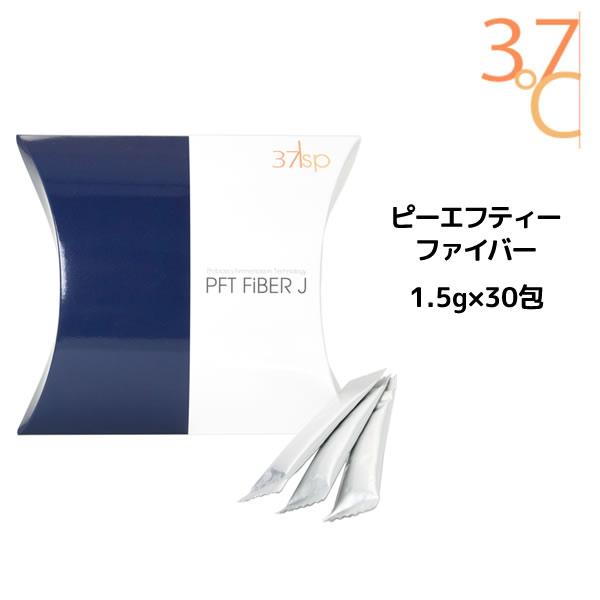37℃サプリメント 37sp 特価 PFT FIBER J 評価 ダイエット 糖質制限 リバウンド 5種のフローラケア成分 1.5g×30包 ピーエフティーファイバー 乳酸菌酵母菌産生物質 45g サプリメント パウダースティックタイプ