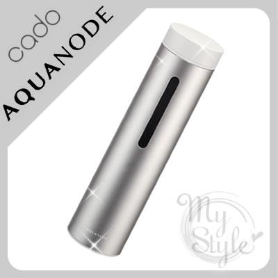 【送料無料】カドー アクアノード シルバーCADO AQUANODE 水素水生成器 高濃度 水素水 ポータブル