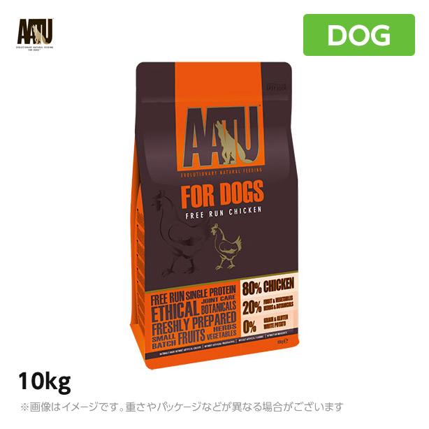 AATU アートゥ ドッグ ドライフード AATU アートゥー チキン 10kg 【送料無料】犬用 ドライフード グレイン・グルテン0%(ドッグフード ペットフード 犬用品)