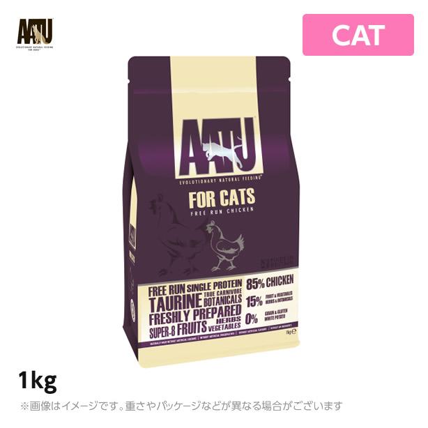 AATU アートゥー CAT チキン 1kg 猫用 ドライフード グレイン・グルテン0%(キャットフード ペットフード 猫用品)