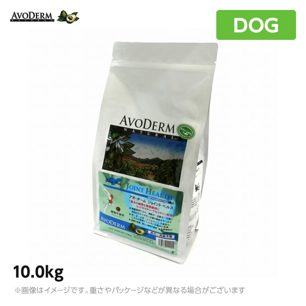 アボ・ダーム 犬用 アボ・ダーム ジョイントヘルス 10.0kg (ペットフード)