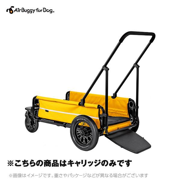 【期間限定★1000円オフクーポンが使える★】Air Buggy for Dog エアバギーフォードッグ Carrage キャリッジ【キャリッジ台車のみ】【送料無料】(エアバギー 犬)
