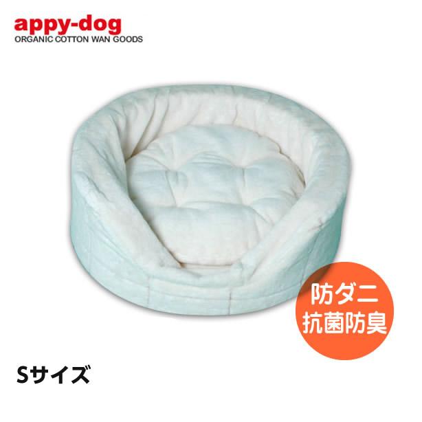 オーガニックコットン ペット用 ベッド シール織りウィンドペン柄 ラウンドカドラー Sサイズ【送料無料】(犬 ベッド 洗える ラウンド ペット用ベッド)
