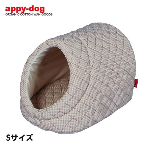 オーガニックコットン ペット用ベッド ギンガムチェックキルト柄 ドーム型 Sサイズ APPY DOG 犬用【送料無料】(犬用品 犬 ベッド 犬 ベッド ドーム 洗える)