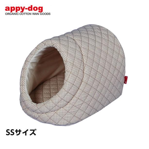 オーガニックコットン ペット用ベッド ギンガムチェックキルト柄 ドーム型 SSサイズ APPY DOG 犬用【送料無料】(犬用品 犬 ベッド 犬 ベッド ドーム 洗える)