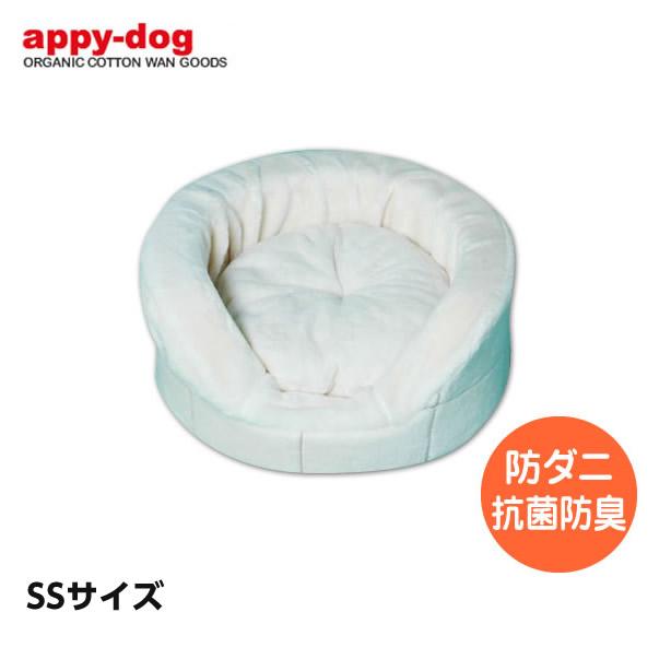 オーガニックコットン ペット用 ベッド ついに入荷 シール織り ウィンドペン柄 ラウンドカドラー 犬 ラウンド 人気ショップが最安値挑戦 洗える 送料無料 SSサイズ ペット用ベッド