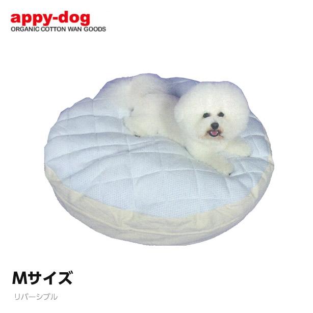 超クール・Wラッセル プレミアム/円形クッション M アピー APPY DOG 犬用(犬用品 犬 ベッド)(4140)