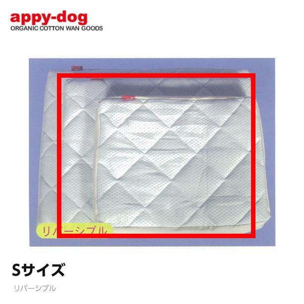 超クール・Wラッセル プレミアム/超極楽・スクエアクッション S アピー APPY DOG 犬用(犬用品 犬 ベッド)(4155)