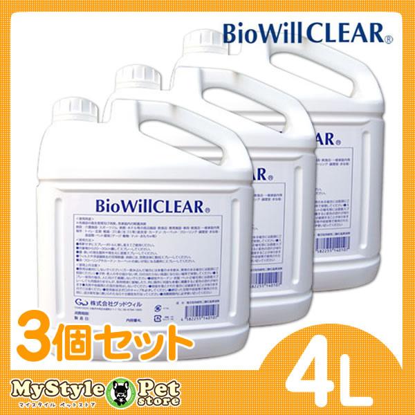 バイオウィルクリア4l BioWillCLEAR 業務用 バイオウィル 4リットル×3 除菌 消臭 スプレー 【送料無料】(ペット 犬猫用品)