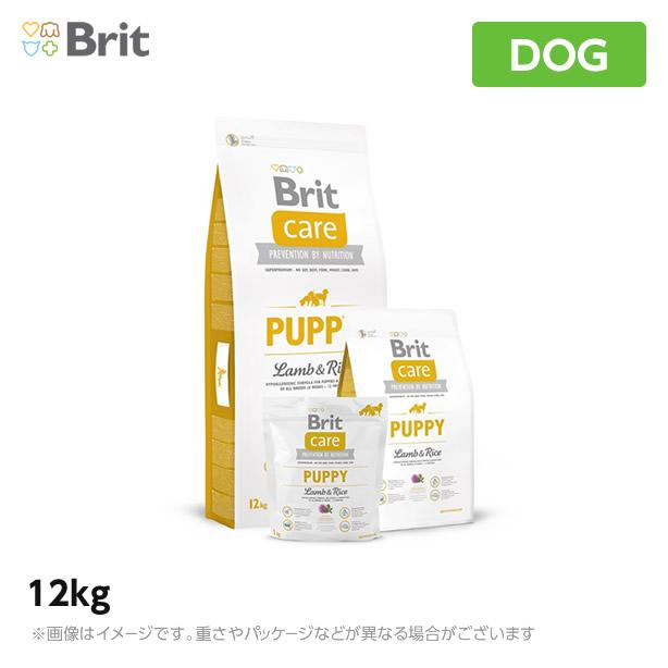 Brit ブリット ケア ラム&ライスパピー 12kg【送料無料】 犬 ドライフード 低アレルゲン 子犬 妊娠 授乳中の母犬(犬 ペットフード 犬用品)