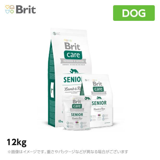 Brit ブリット ケア ラム&ライス シニア 12kg【送料無料】 犬 ドライフード 低アレルゲン シニア犬(犬 ペットフード 犬用品)