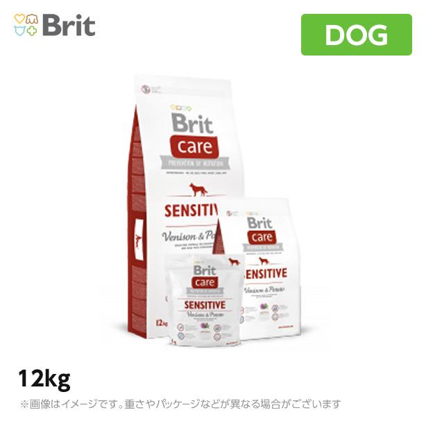 Brit ブリット ケア センシティブ 12kg ヴェニソン&ポテト【送料無料】 犬 ドライフード 低アレルゲン 胃腸が敏感な成犬(犬 ペットフード 犬用品)
