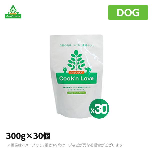 クックンラブ ドッグ アダルト 鹿肉 ベニソン 300g×30 送料無料 犬 DOG 【人気】(犬用品 ペットフード ドッグフード 手作りごはん)