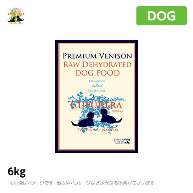 【正規品】クプレラ エクストリーム プレミアム ベニソン 6kg 成犬 アダルト 幼犬 パピー 高齢犬 シニア ドッグフード CUPURERA(鹿肉 ペットフード 犬用品 ドライフード)