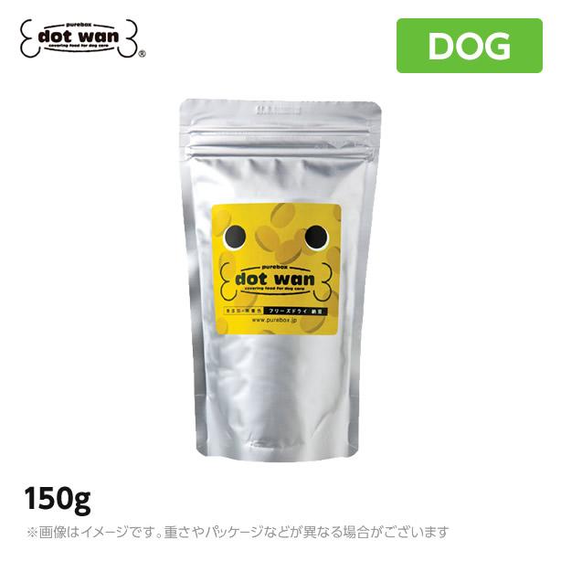 ドットわん フリーズドライ 納豆 150g 特価キャンペーン 人気 口コミ 毎日激安特売で 営業中です DOG 犬用品 どっとわん 犬 ドットワン どっとワン